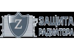 Защита радиатора ПРЕМИУМ - TOYOTA HILUX 2018-2019г.в. (VIII рестайлинг)