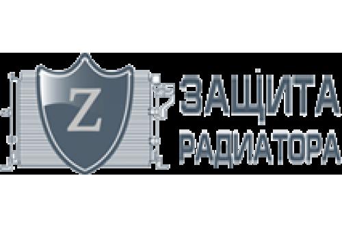 Зимняя защита радиатора - NISSAN X-TRAIL (T32) 2013, 2014, 2015, 2016, 2017, 2018, 2019г.в. (III)
