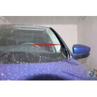 Дефлектор лобового стекла Стрелка-2 - SKODA RAPID II 2019-2020 г.в.