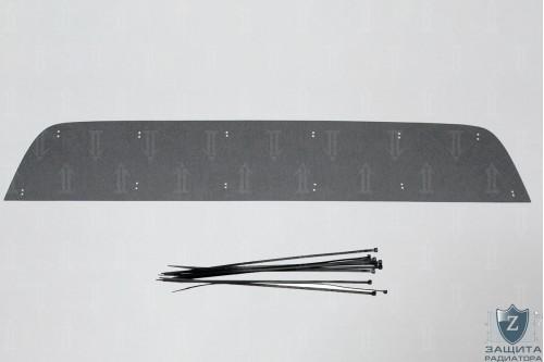 Зимняя защита радиатора - Mitsubishi L200 IV 2010, 2011, 2012, 2013, 2014г.в.