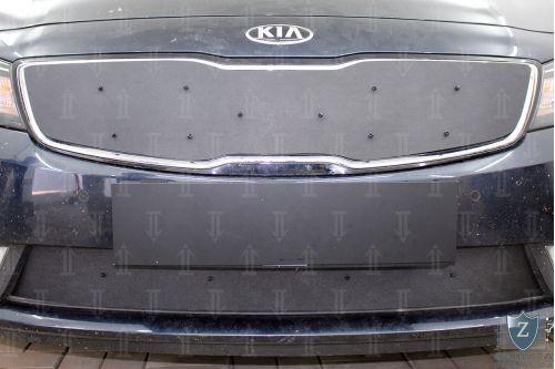 Зимняя защита радиатора - KIA CERATO 2016-2018г.в. (III)