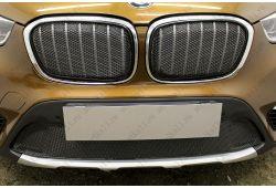 BMW X1 II (F48) 2015-2018г.в. - Защита радиатора ПРЕМИУМ
