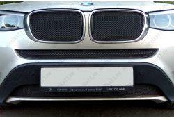 Защита радиатора ПРЕМИУМ - BMW X3 II рестайлинг 2014-2019г.в.