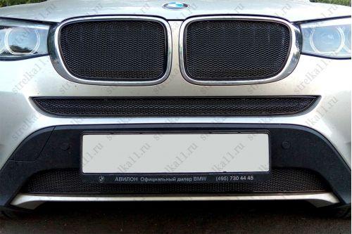 Защита радиатора BMW X3 II рестайлинг 2014-2017г.в.