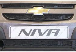 Защита радиатора СТАНДАРТ - CHEVROLET NIVA I рестайлинг 2009-2019г.в.
