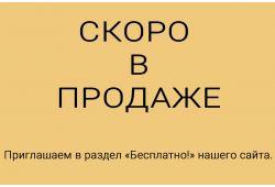 LIFAN SOLANO II 2016-2018г.в. - Защита радиатора СТАНДАРТ