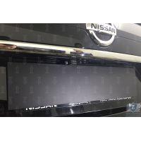 Защита камеры заднего вида - NISSAN X-TRAIL (T32) 2017-2019г.в. (III рестайлинг)