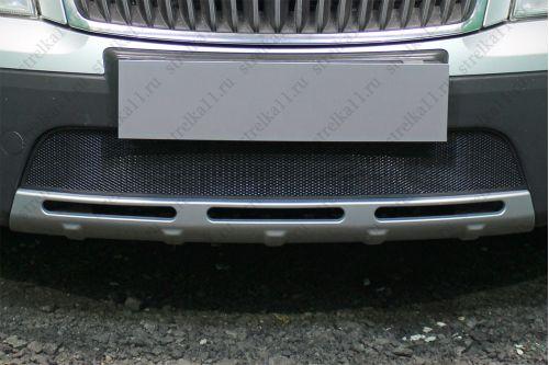 Защита радиатора SKODA OCTAVIA SCOUT II 2004-2008г.в.