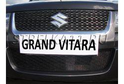 SUZUKI GRAND VITARA III рестайлинг 2008-2012г.в. - Защита радиатора СТАНДАРТ