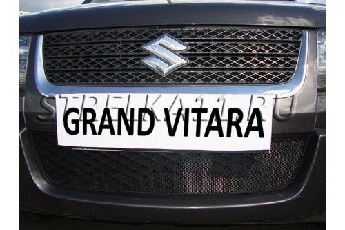 Защита радиатора SUZUKI GRAND VITARA III рестайлинг 2008-2012г.в.