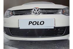 Защита радиатора СТАНДАРТ - VOLKSWAGEN POLO V 2010-2015г.в.